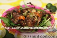 Фото к рецепту: Медовая говядина с фейхоа