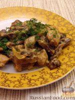 Фото к рецепту: Куриные сердечки, тушенные в сметане с грибами