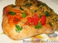 Фото к рецепту: Куриные окорочка, маринованные в кефире