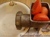 Фото приготовления рецепта: Аджика «Пальчики оближешь» - шаг №5