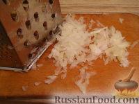 Фото приготовления рецепта: Аджика «Пальчики оближешь» - шаг №10