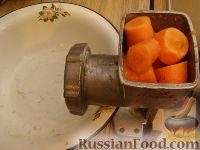 Фото приготовления рецепта: Аджика «Пальчики оближешь» - шаг №7