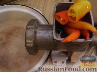 Фото приготовления рецепта: Аджика «Пальчики оближешь» - шаг №8