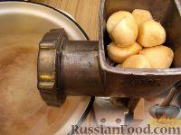 Фото приготовления рецепта: Аджика «Пальчики оближешь» - шаг №9