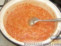 Фото приготовления рецепта: Аджика «Пальчики оближешь» - шаг №13