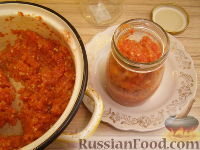 Фото приготовления рецепта: Аджика «Пальчики оближешь» - шаг №14