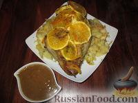 Фото к рецепту: Утка в апельсиновом соусе