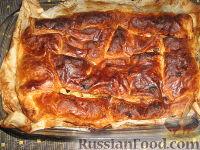 Пироги из слоеного теста, рецепты с фото на: 278 рецептов пирогов из слоеного теста