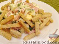 """Фото к рецепту: Салат с сухариками """"Завтрак за пять минут"""""""
