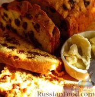 Фото к рецепту: Шотландский кекс с сухофруктами