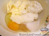 Фото приготовления рецепта: Творожная запеканка с макаронами и корицей - шаг №1