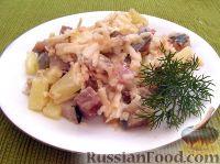 """Фото к рецепту: Салат """"Сельдь с ананасами"""""""