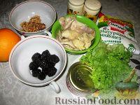 """Фото приготовления рецепта: Салат """"Черная курица"""" с мясом криля - шаг №1"""