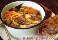 Фото к рецепту: Овощной суп с бараниной