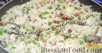 Фото к рецепту: Один из способов приготовления риса