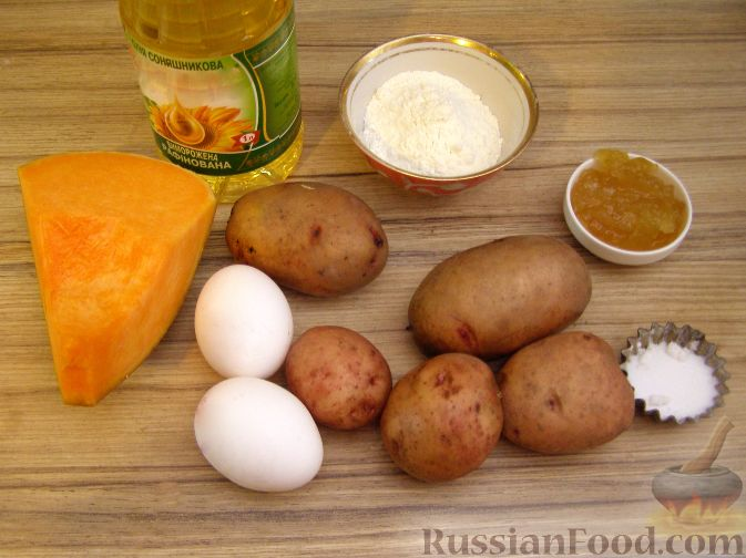 Фото приготовления рецепта: Оладьи из картофеля и тыквы - шаг №1