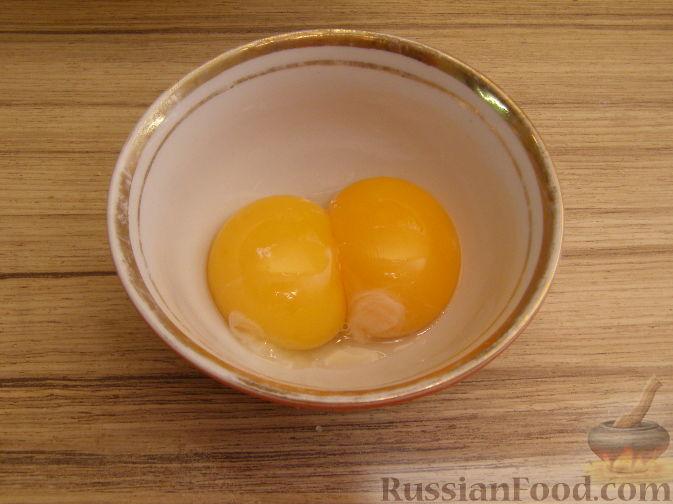 Фото приготовления рецепта: Яблочный манник на сметане - шаг №10