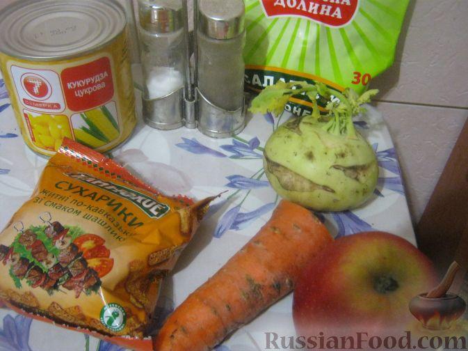 """Фото приготовления рецепта: Салат """"Любительский"""" - шаг №1"""