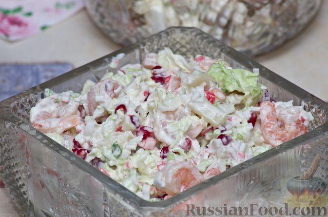 """Рецепт Салат с креветками """"Стрелы Амура"""""""