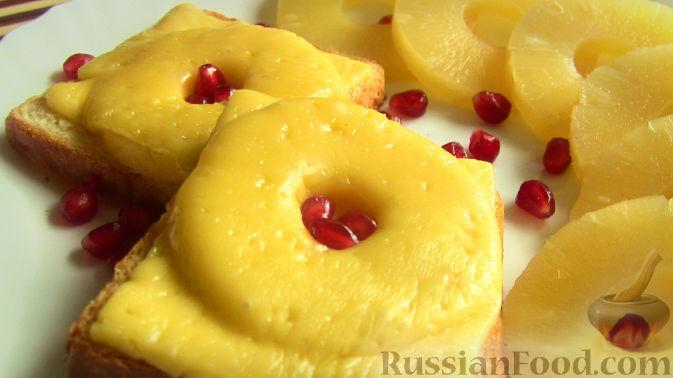 Рецепт Бутерброды с ананасами и сыром