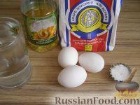 Фото приготовления рецепта: Пластины для лазаньи - шаг №1