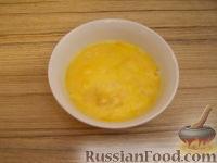 Фото приготовления рецепта: Пластины для лазаньи - шаг №2