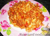 Фото к рецепту: Макароны с фаршем и овощами