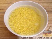 Фото приготовления рецепта: Каша тыквенная с пшеном (старинный рецепт) - шаг №5