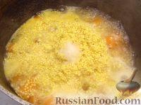 Фото приготовления рецепта: Каша тыквенная с пшеном (старинный рецепт) - шаг №6