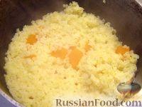 Фото приготовления рецепта: Каша тыквенная с пшеном (старинный рецепт) - шаг №7