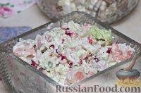 """Фото к рецепту: Салат с креветками """"Стрелы Амура"""""""
