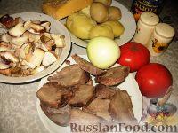 Фото приготовления рецепта: Услада на языке - шаг №1