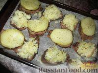 Фото приготовления рецепта: Услада на языке - шаг №4