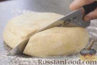Фото приготовления рецепта: Хала - шаг №2