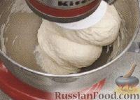Фото приготовления рецепта: Хала - шаг №1