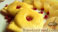Фото к рецепту: Бутерброды с ананасами и сыром