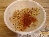 Фото приготовления рецепта: Классическое лобио - шаг №12