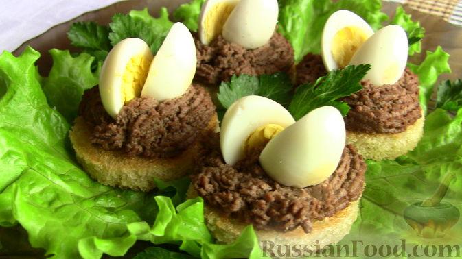 Рецепт Закуска из печени с перепелиными яйцами