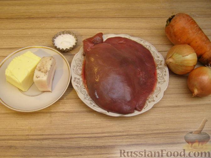 """Фото приготовления рецепта: Отрывной пирог """"Яблочные рожки"""" - шаг №10"""