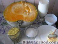 Фото приготовления рецепта: Очень вкусная тыквенная каша с пшеном - шаг №1