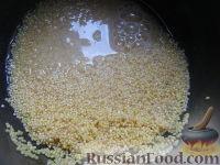 Фото приготовления рецепта: Очень вкусная тыквенная каша с пшеном - шаг №3