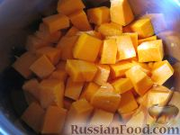 Фото приготовления рецепта: Очень вкусная тыквенная каша с пшеном - шаг №2