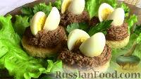 Фото к рецепту: Закуска из печени с перепелиными яйцами