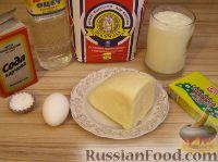 Фото приготовления рецепта: Хачапури по-осетински - шаг №1