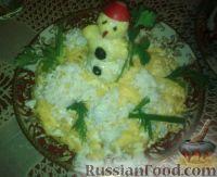 "Фото к рецепту: Салат ""Снеговик"""