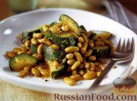 Фото к рецепту: Фасолевый салат с цуккини
