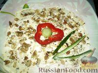 """Фото к рецепту: Салат куриный с черносливом """"Оригинальный"""""""