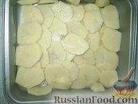 """Фото приготовления рецепта: Запеканка мясная """"Сытная"""" - шаг №2"""