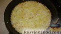 Фото приготовления рецепта: Закусочный торт из лаваша - шаг №3