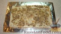Фото приготовления рецепта: Закусочный торт из лаваша - шаг №6